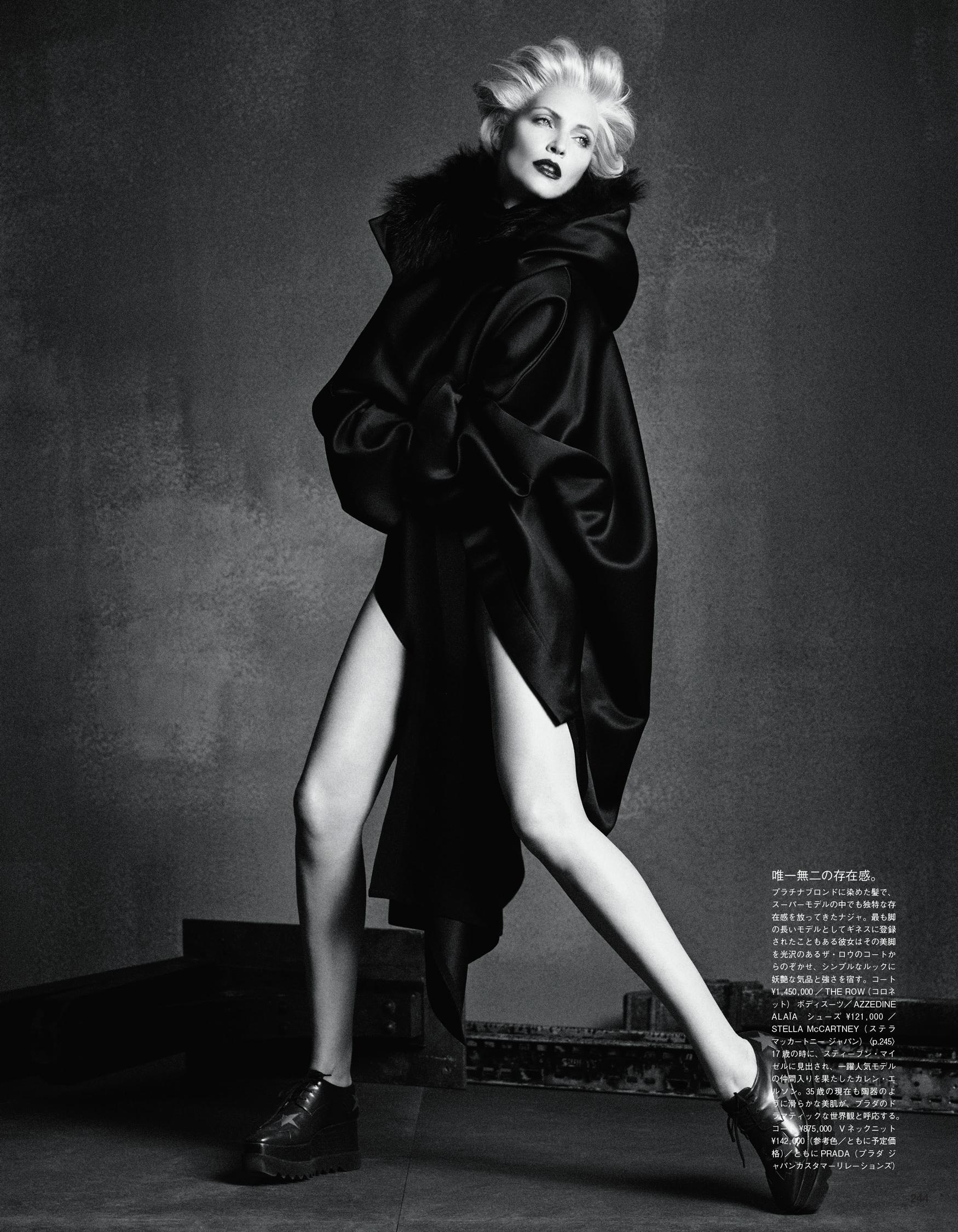 Giovanna-Battaglia-The-Icons-Of-Perfections-Vogue-Japan-15th-Anniversary-Issue-Luigi-Iango-V181_244_200-23.jpg