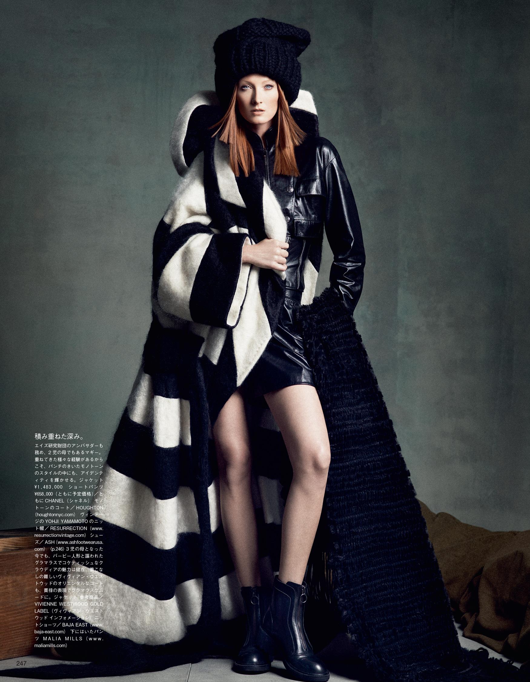 Giovanna-Battaglia-The-Icons-Of-Perfections-Vogue-Japan-15th-Anniversary-Issue-Luigi-Iango-V181_247_200-20.jpg