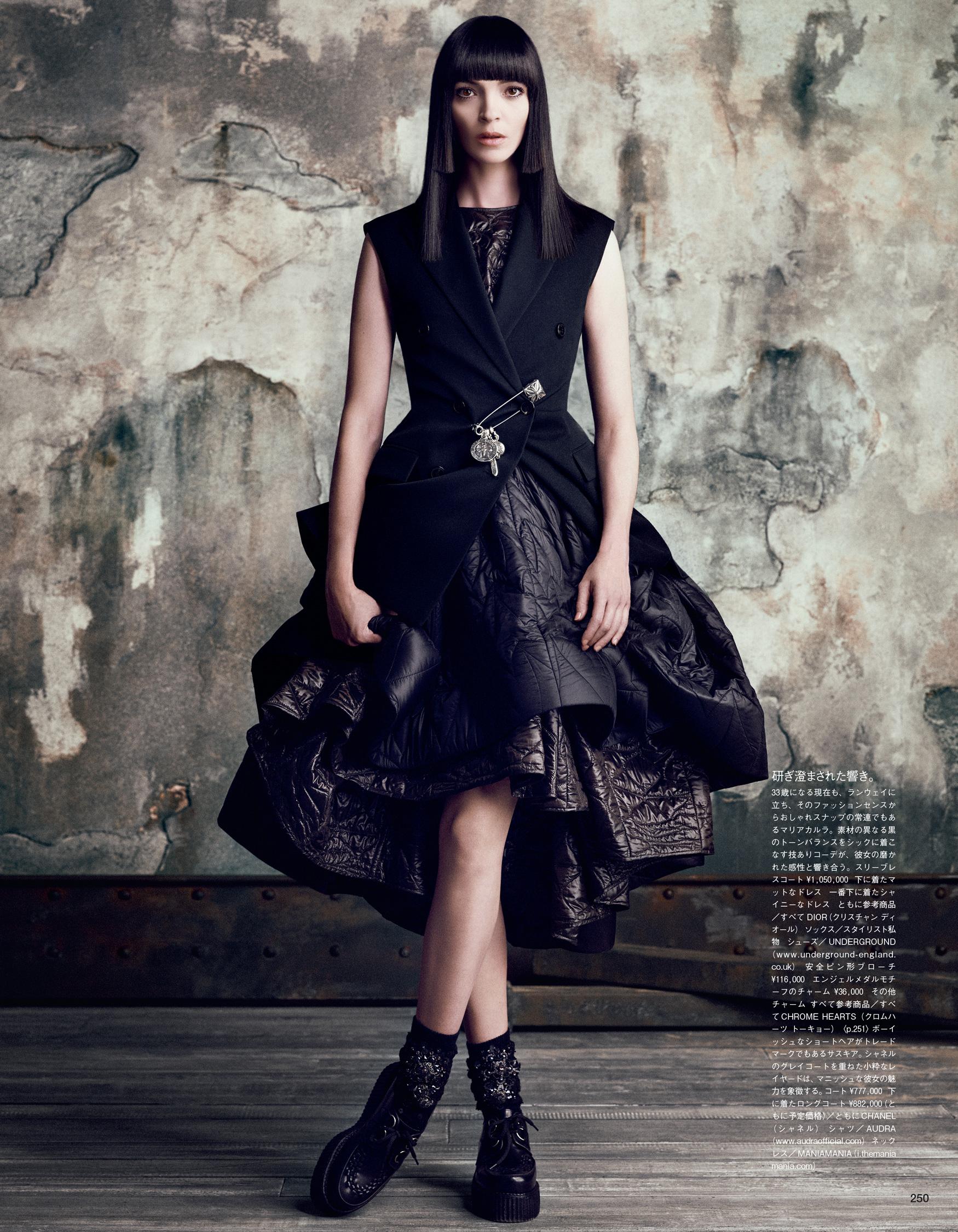 Giovanna-Battaglia-The-Icons-Of-Perfections-Vogue-Japan-15th-Anniversary-Issue-Luigi-Iango-V181_250_200-18.jpg