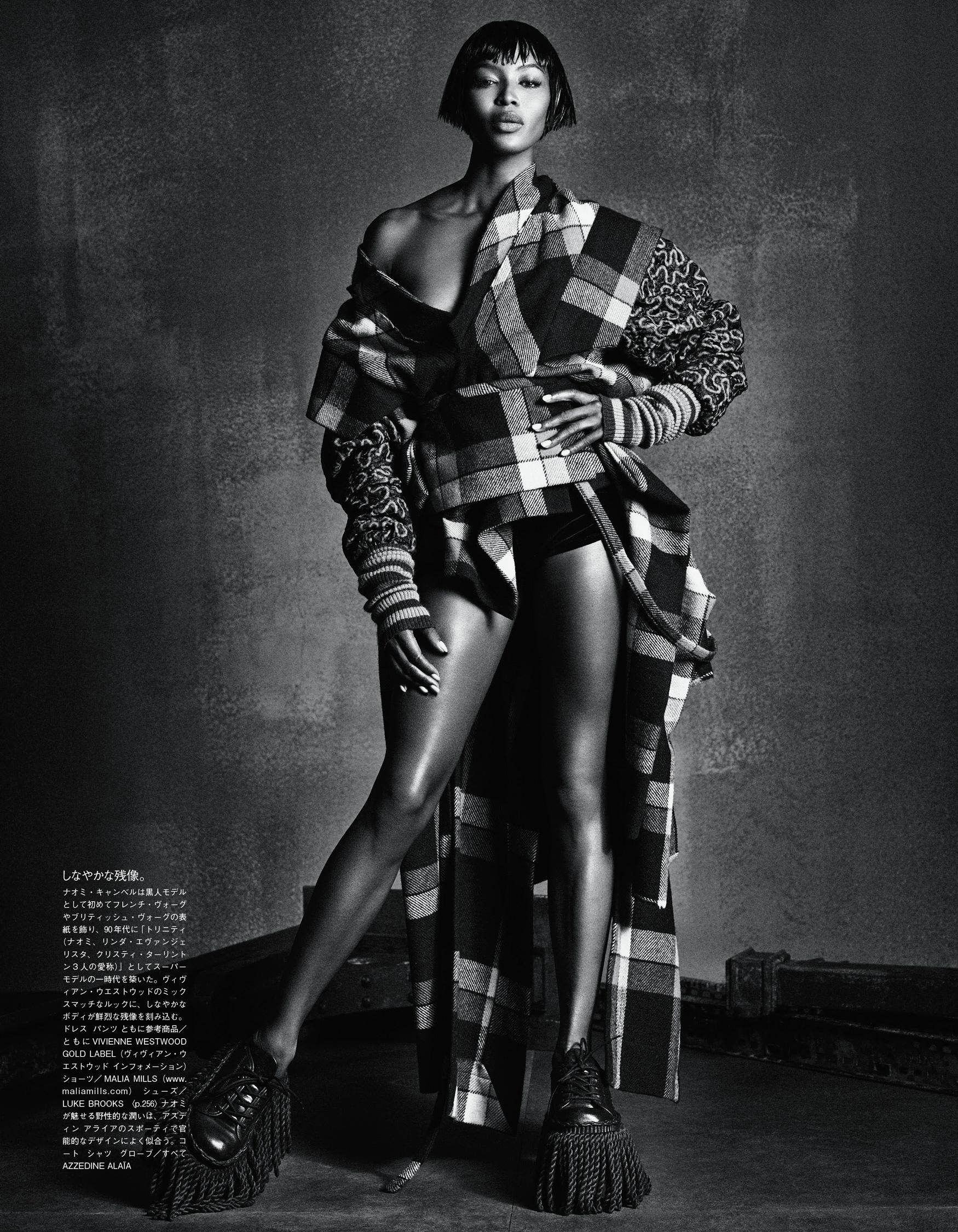 Giovanna-Battaglia-The-Icons-Of-Perfections-Vogue-Japan-15th-Anniversary-Issue-Luigi-Iango-V181_257_200-11.jpg