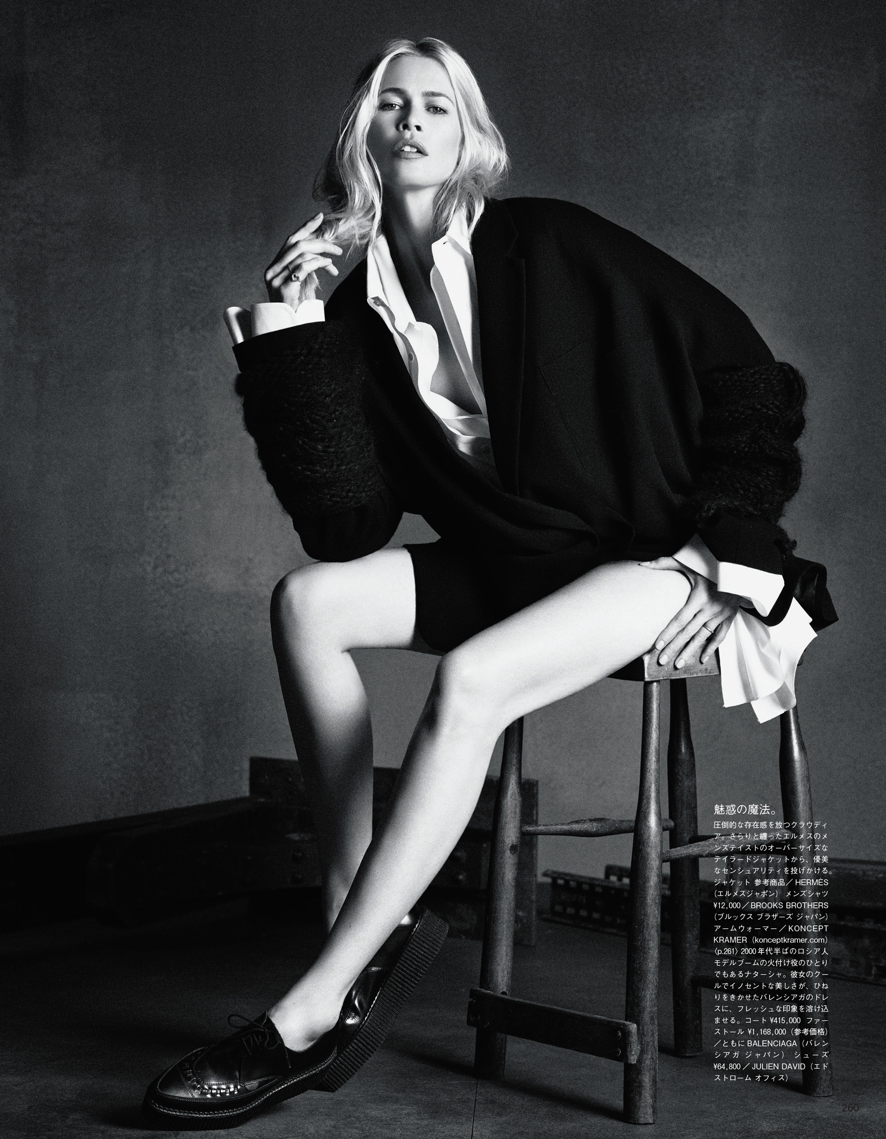 Giovanna-Battaglia-The-Icons-Of-Perfections-Vogue-Japan-15th-Anniversary-Issue-Luigi-Iango-V181_260_200-8.jpg