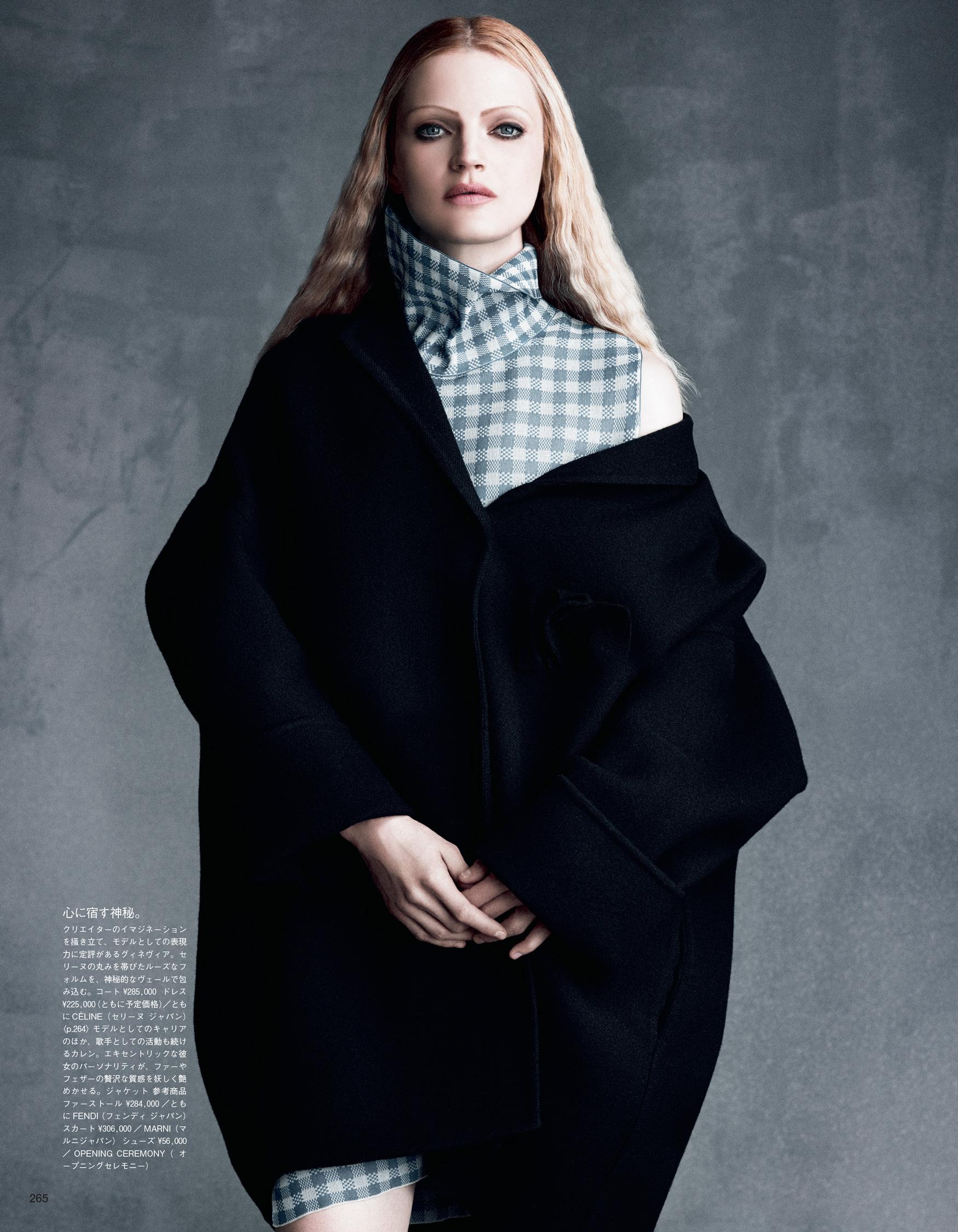 Giovanna-Battaglia-The-Icons-Of-Perfections-Vogue-Japan-15th-Anniversary-Issue-Luigi-Iango-V181_265_200-3.jpg