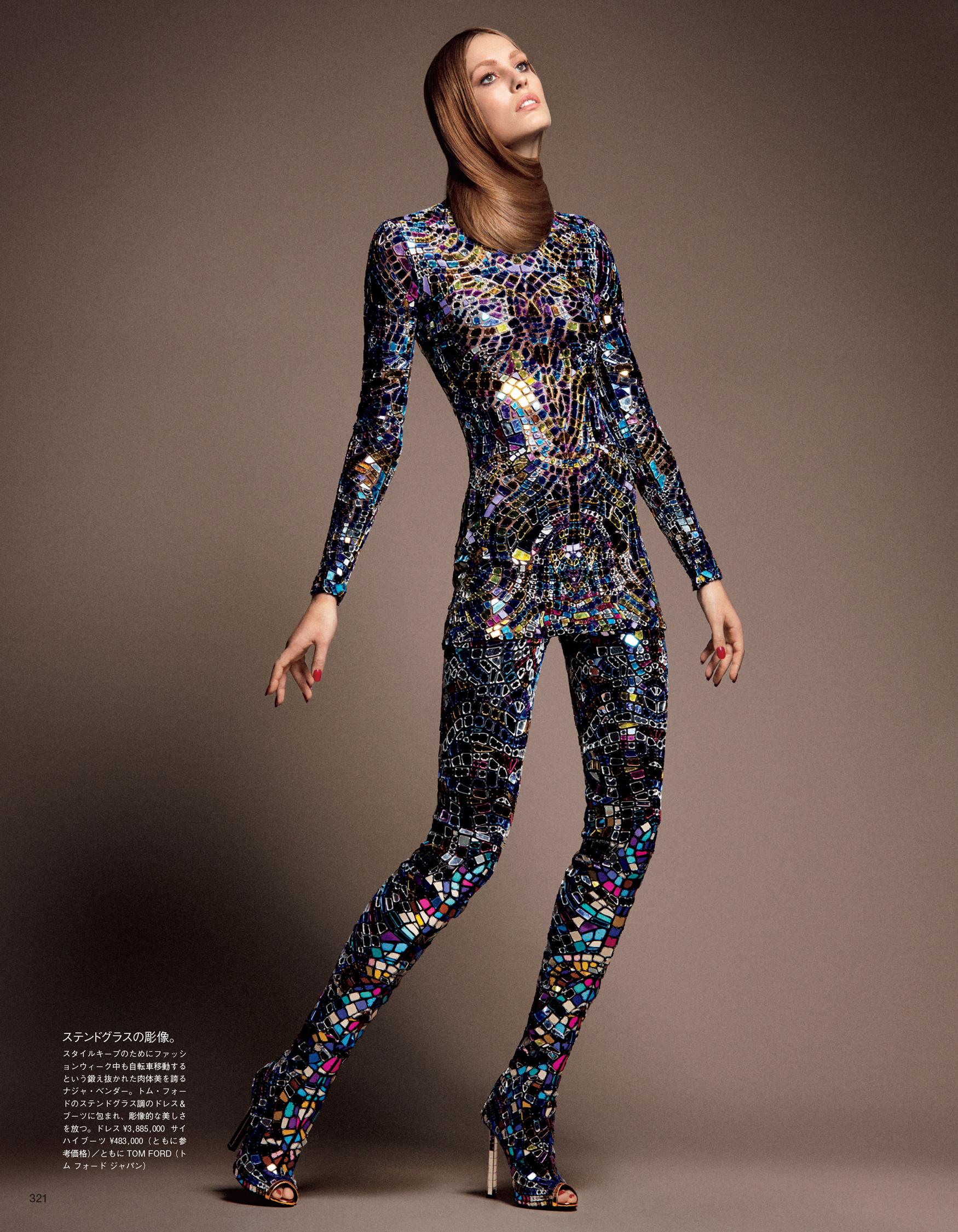 Giovanna-Battaglia-3-Style-Has-Many-Faces-Vogue-Japan-Daniele-Duella-Iango-Henzi.jpg