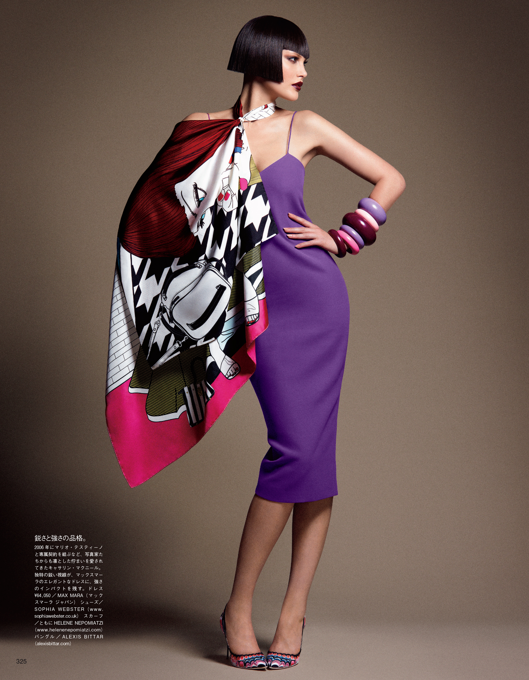 Giovanna-Battaglia-7-Style-Has-Many-Faces-Vogue-Japan-Daniele-Duella-Iango-Henzi.jpg