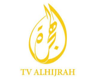 TV-Alhijrah-Logo-Vector-720x340.jpg