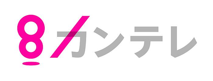 KTV jp logo.jpg