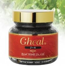 gheal2.jpg