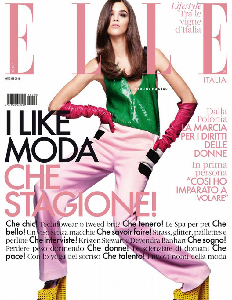 Pauline-Hoarau-for-Elle-Italy-October-2016-Cover-760x982.jpg