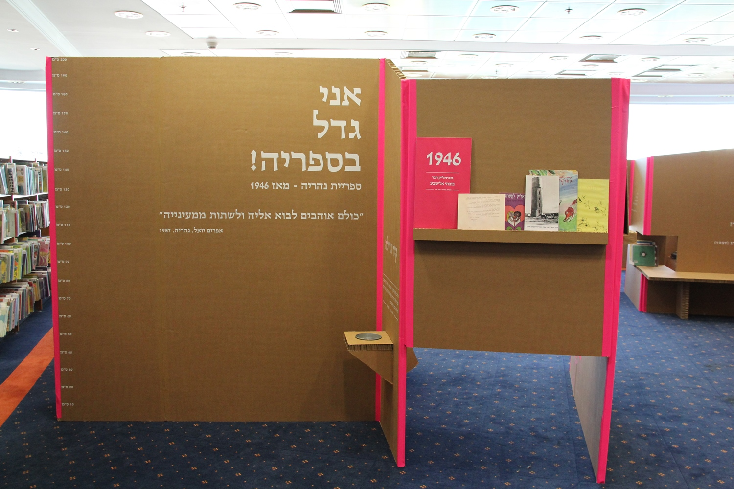 library exhibition design 010.JPG
