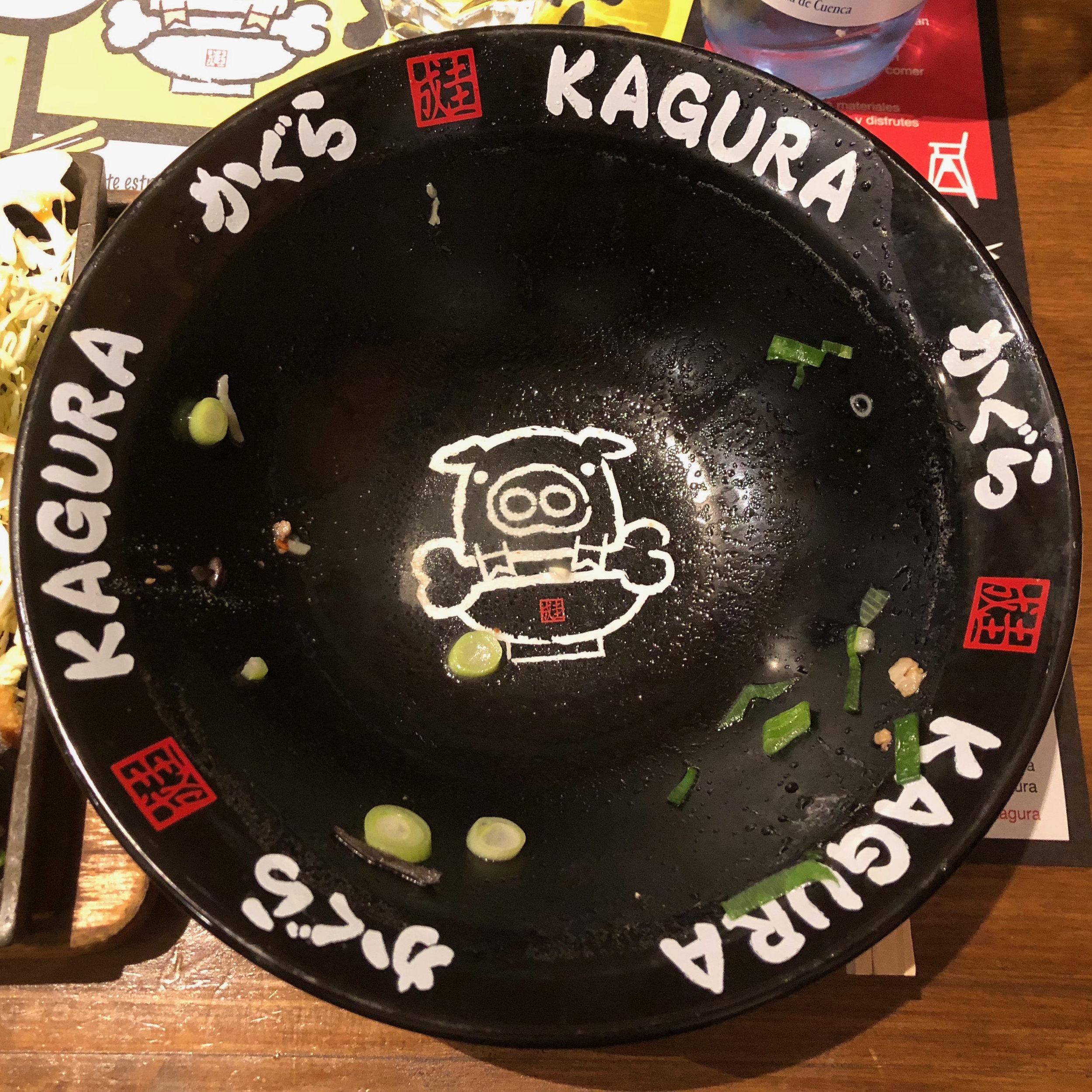 Kagura empty bowl
