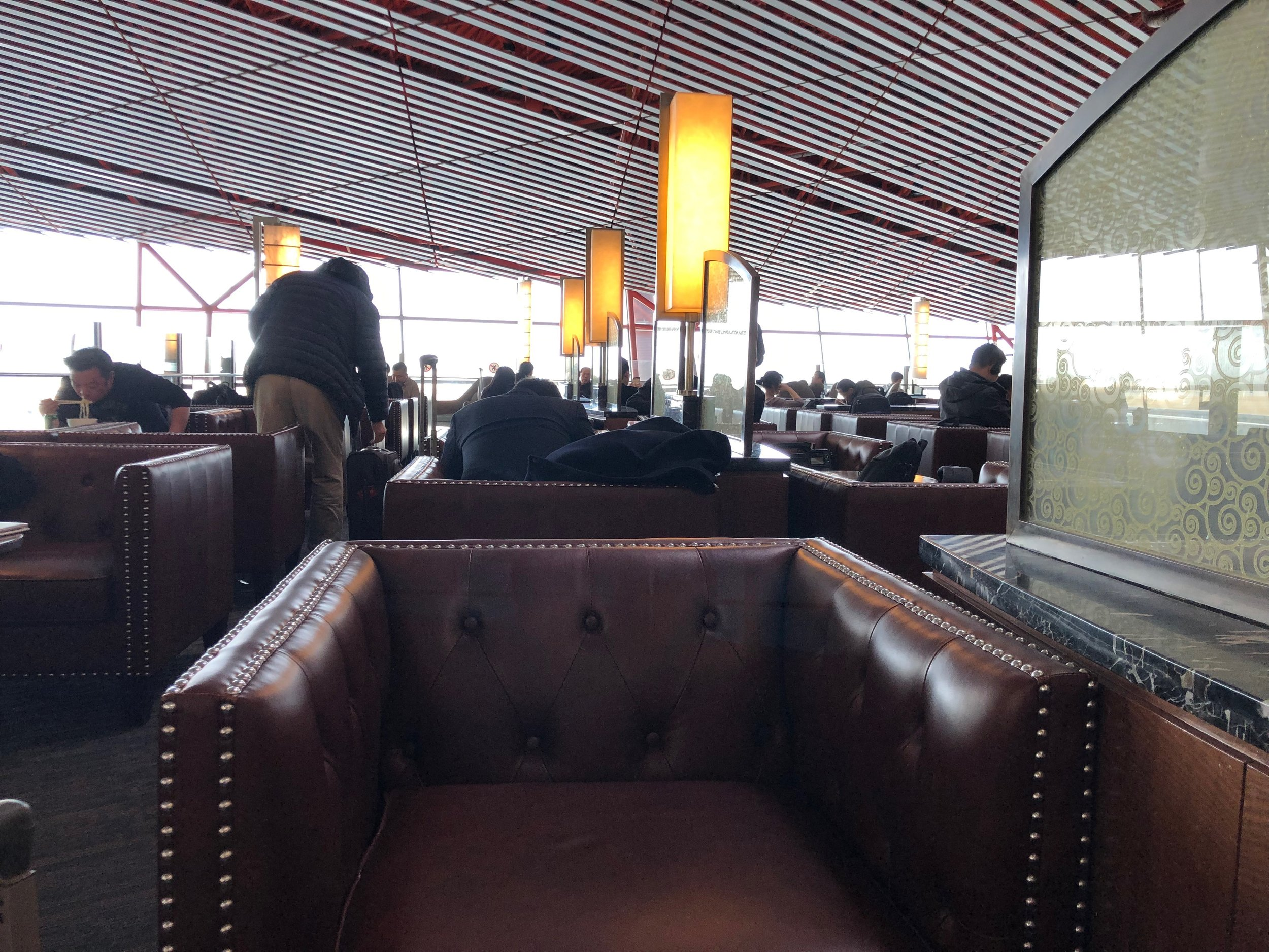Air China lounge interior.jpg
