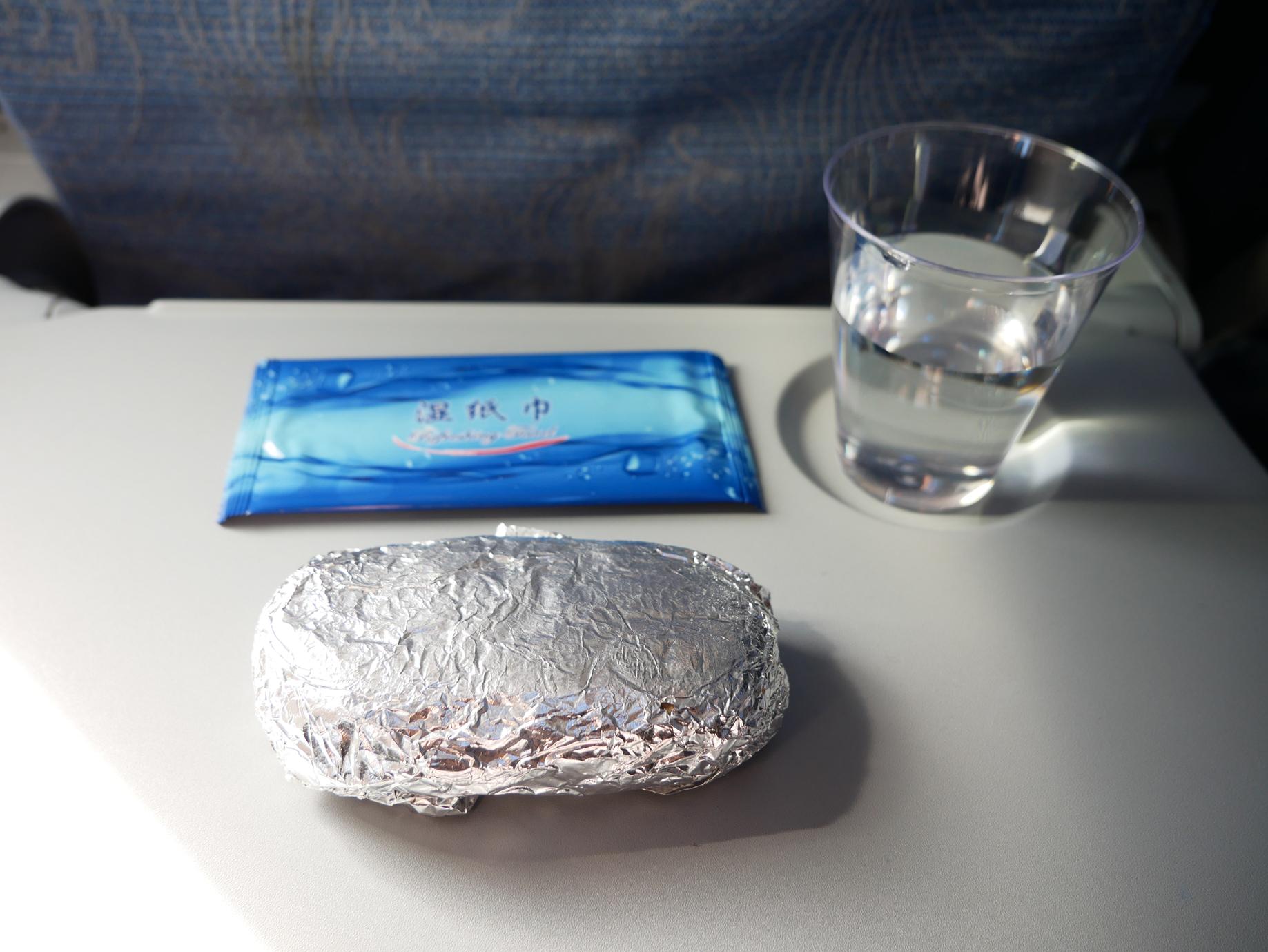 Air China snack.jpg