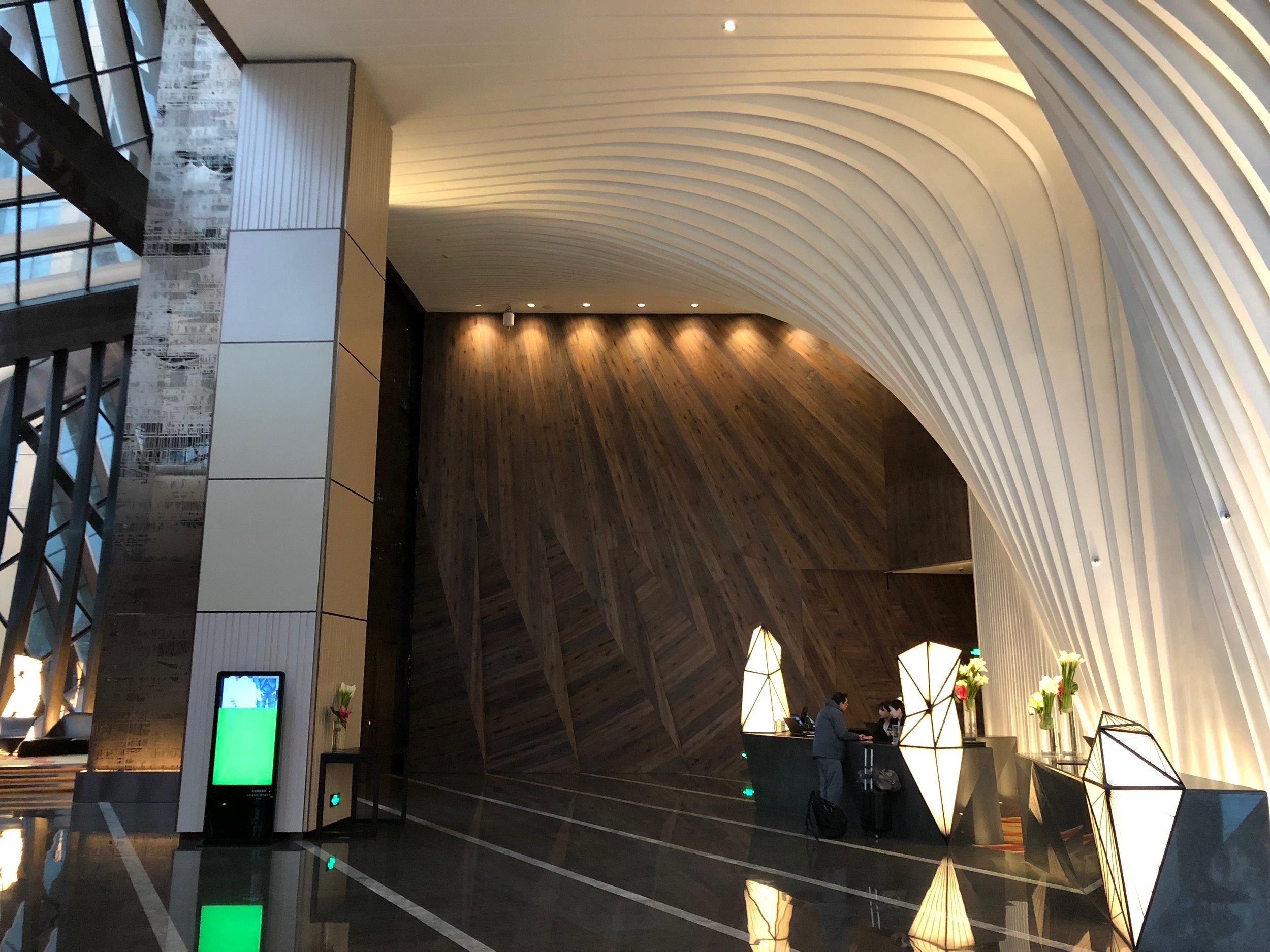 Xian Grand Hyatt Lobby.jpg