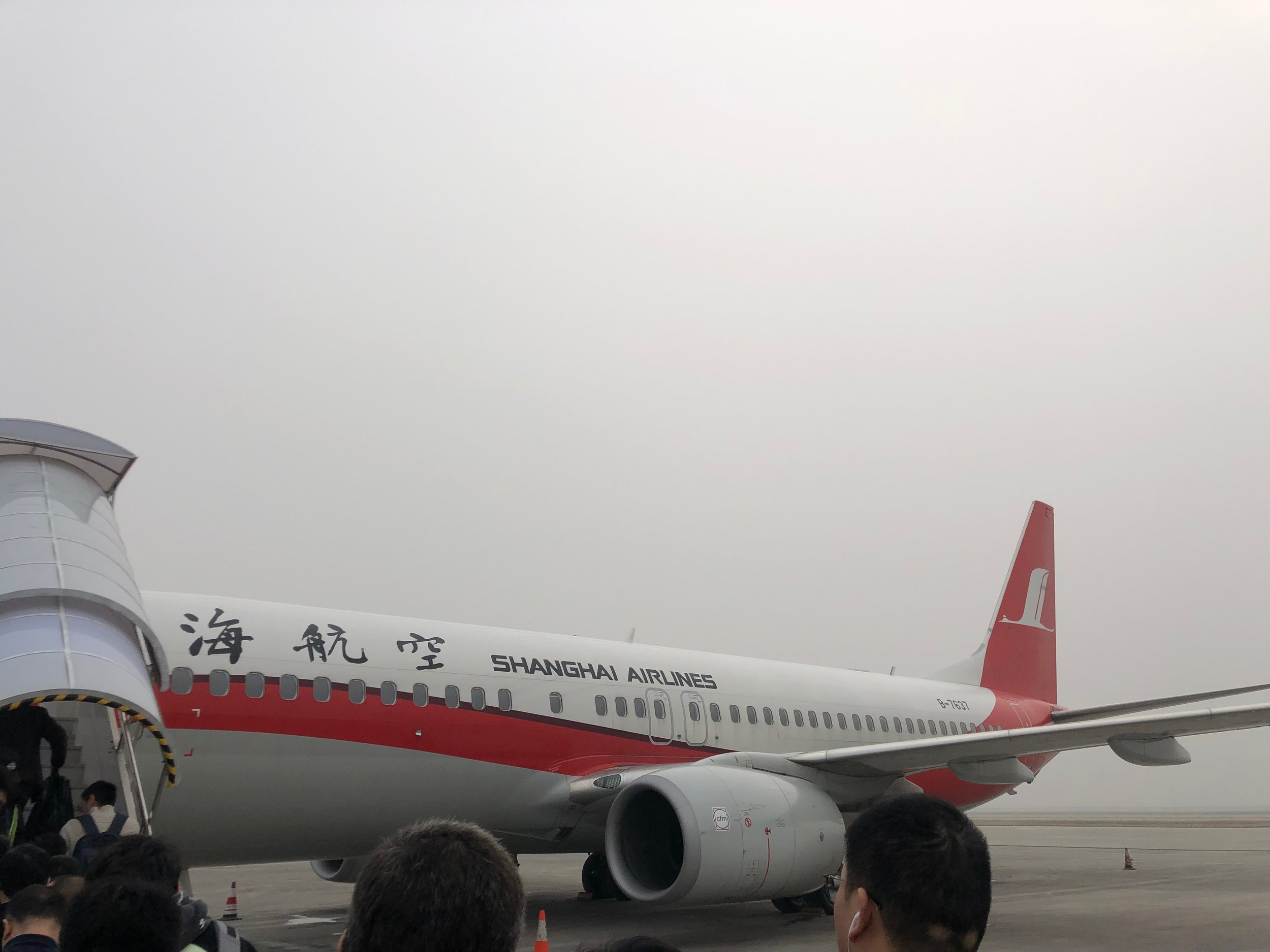 Shanghai Airlines.jpg