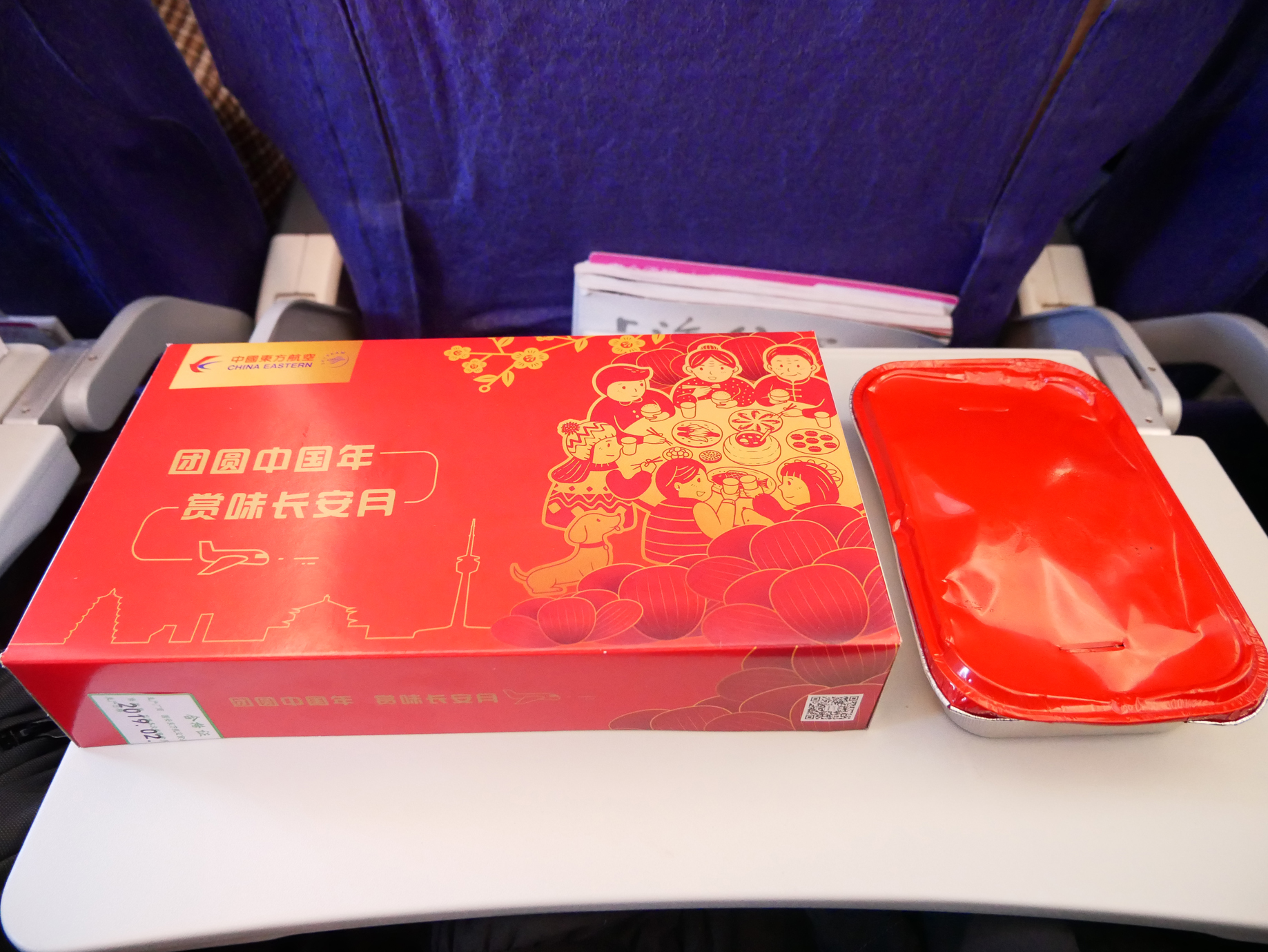 China Eastern meal box.jpg