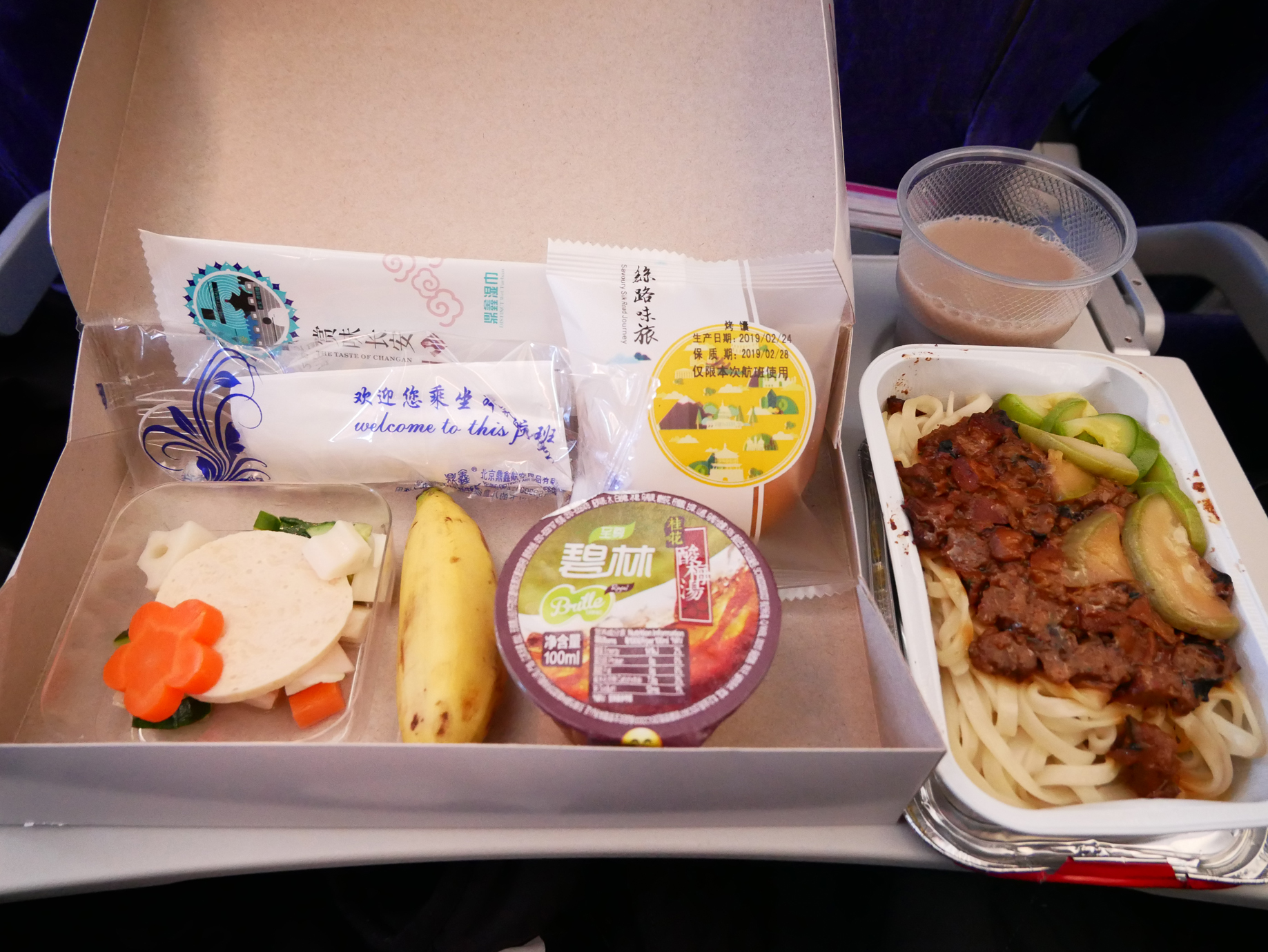 China Eastern lunch.jpg
