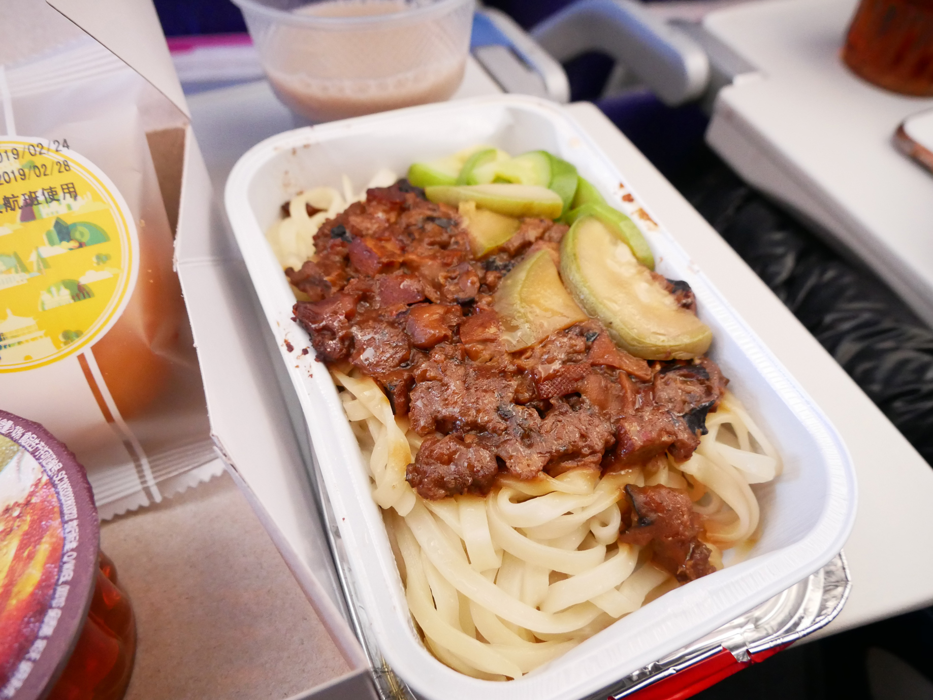 China Eastern Entree close up.jpg
