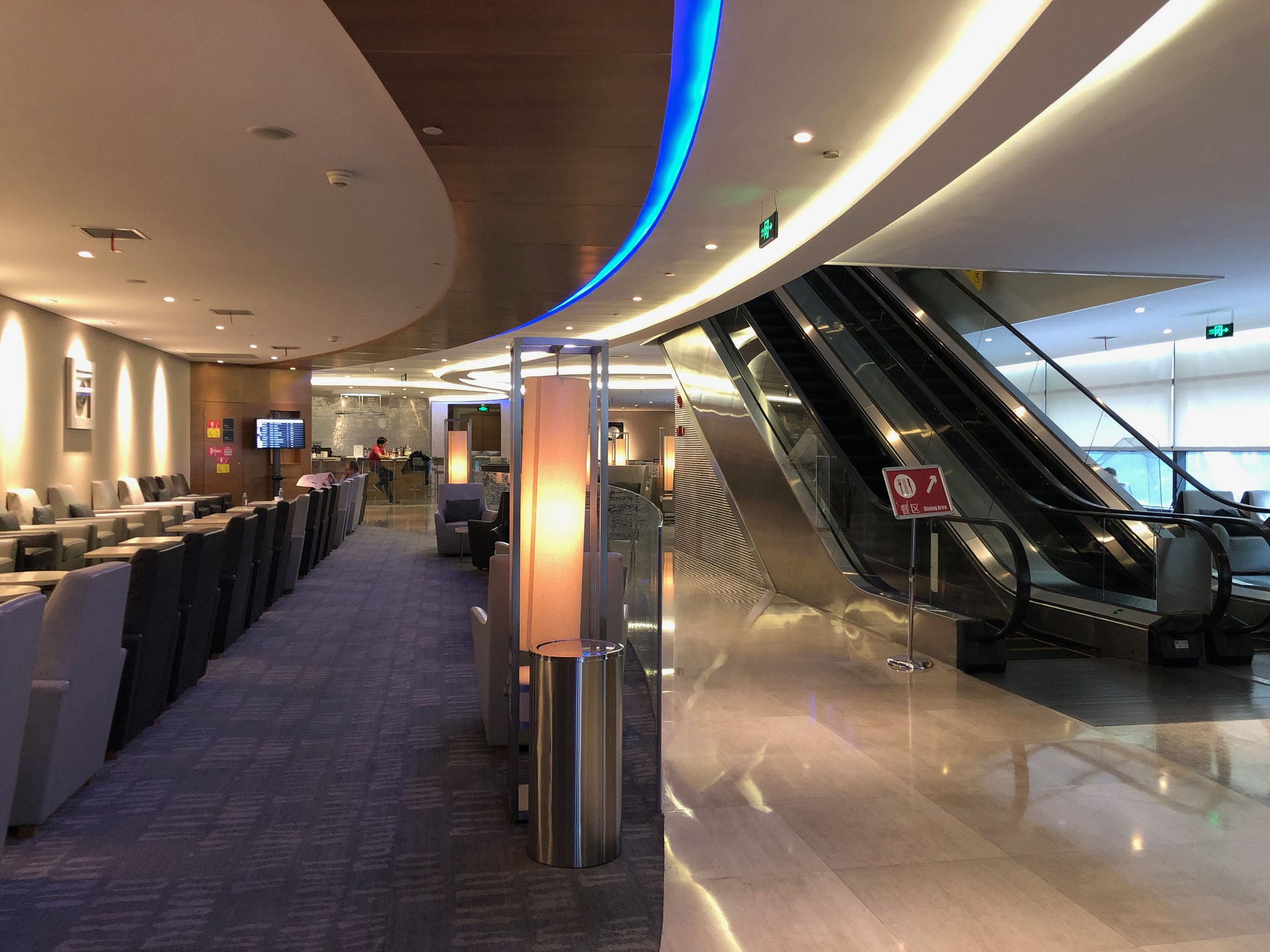Air China lounge downstairs.jpg