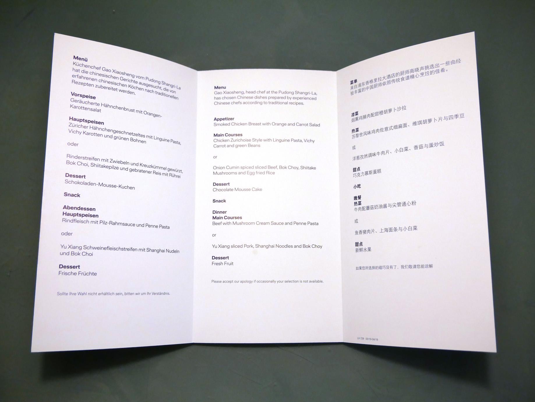LH PVG-FRA menu.jpg