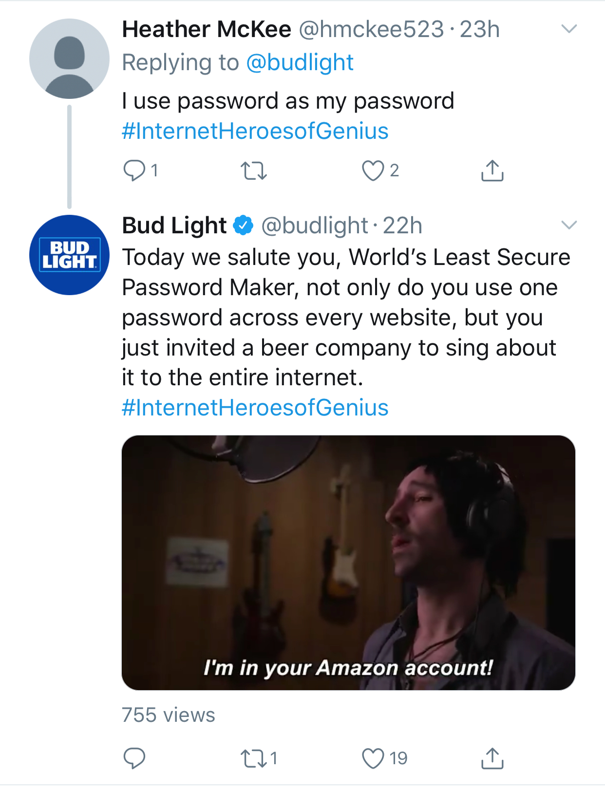 Password.jpeg