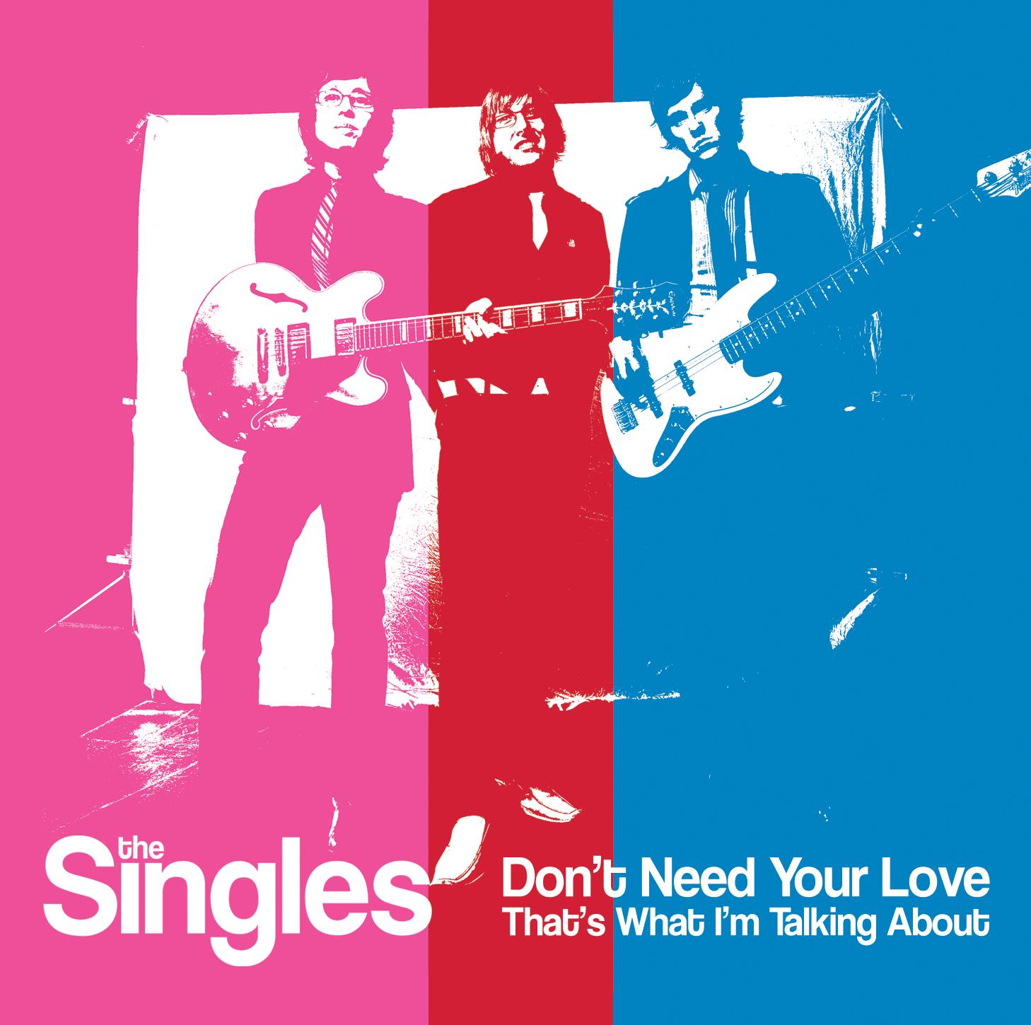 Don't Need Your Love (2009)     Listen on Spotify      Listen on Apple Music