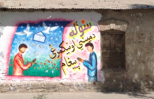 "Mural in Kandahar City advertising the short-lived ""Peace Stories-Kandahar"" mobile reporting project"