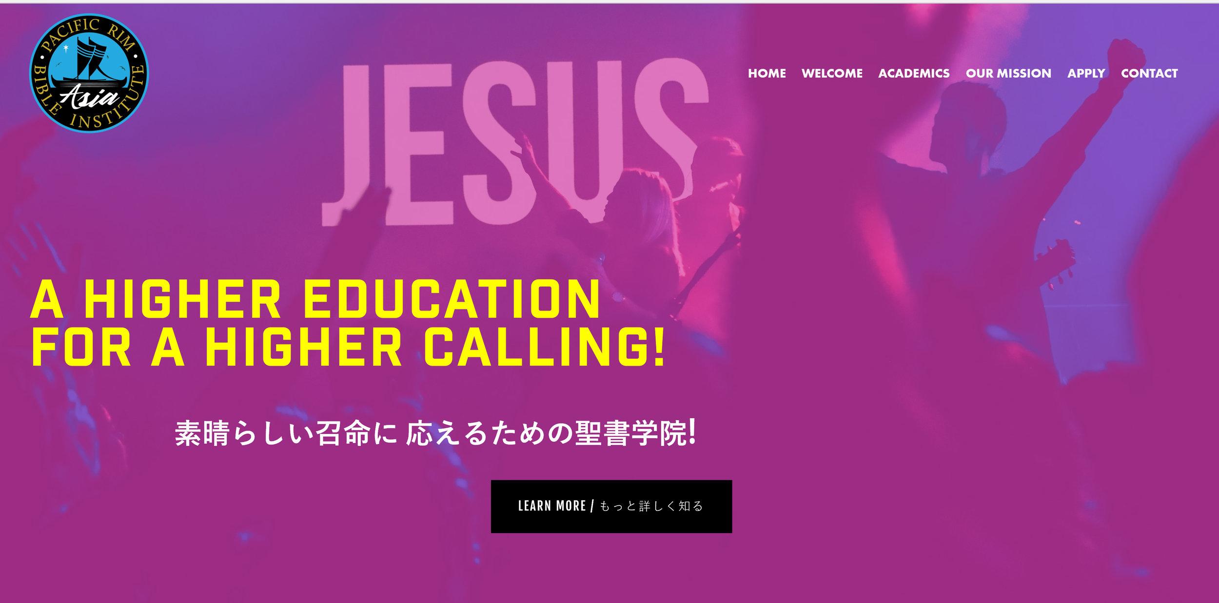 Pacific Rim Bible Institute of Tokyo, Japan