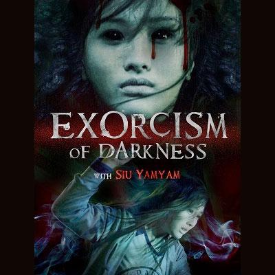exorcism-darkness.jpg