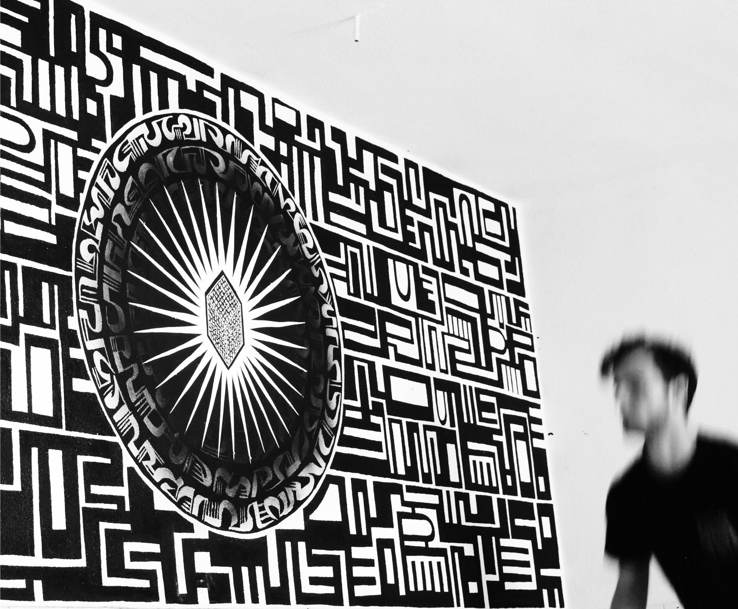 Mural_Monolith+website.jpg