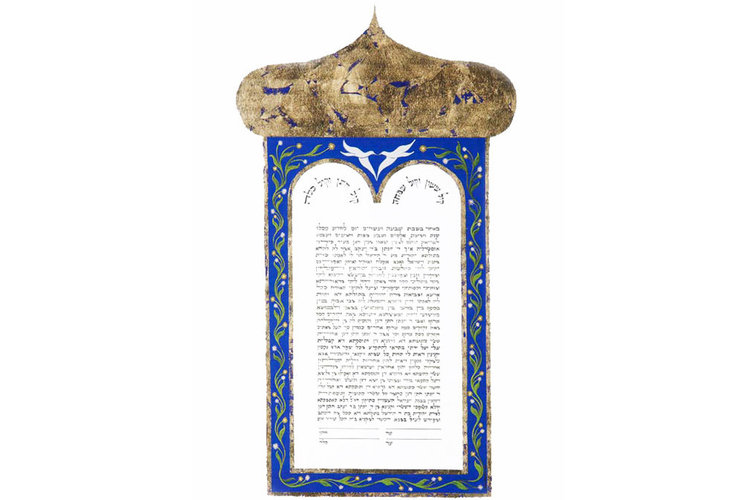 Handpainted Ornamental Ketubah