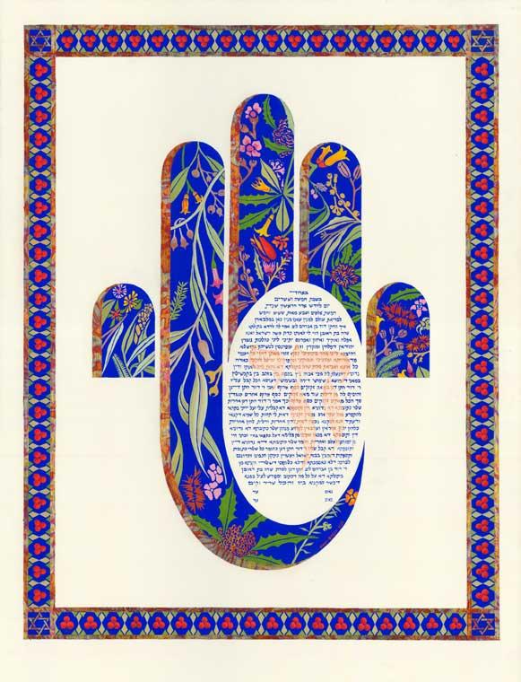 Hands of peace ketubah