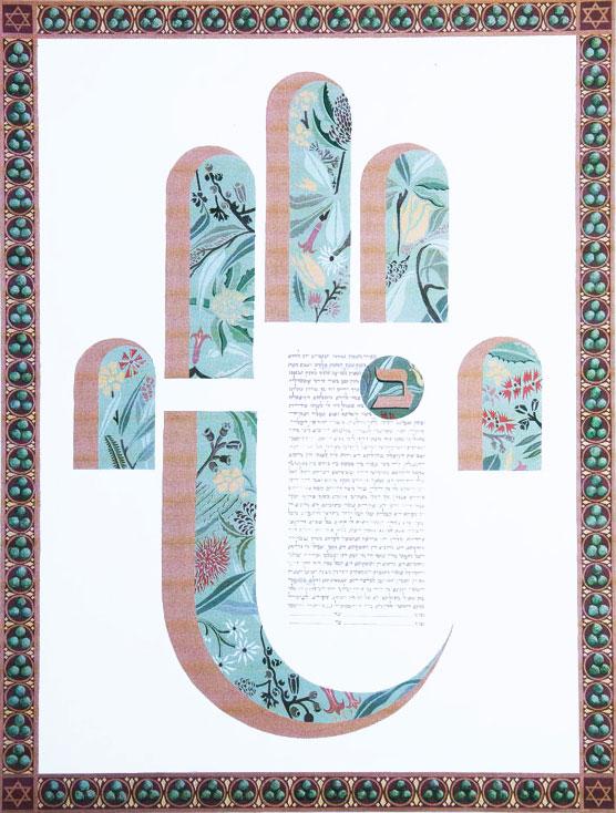 Hand of Peace ketubah design