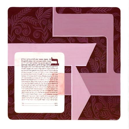 CD_Decorated_Letter_Written-in-Ruby.jpg