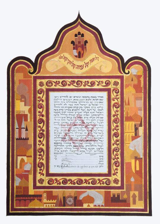 CD_EasternOrnament_Jerusalem.jpg