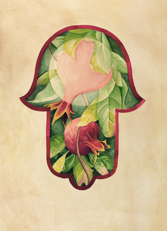 pomegranate border.jpg