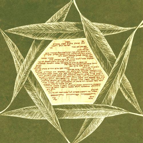 OLIVE STAR KETUBAH