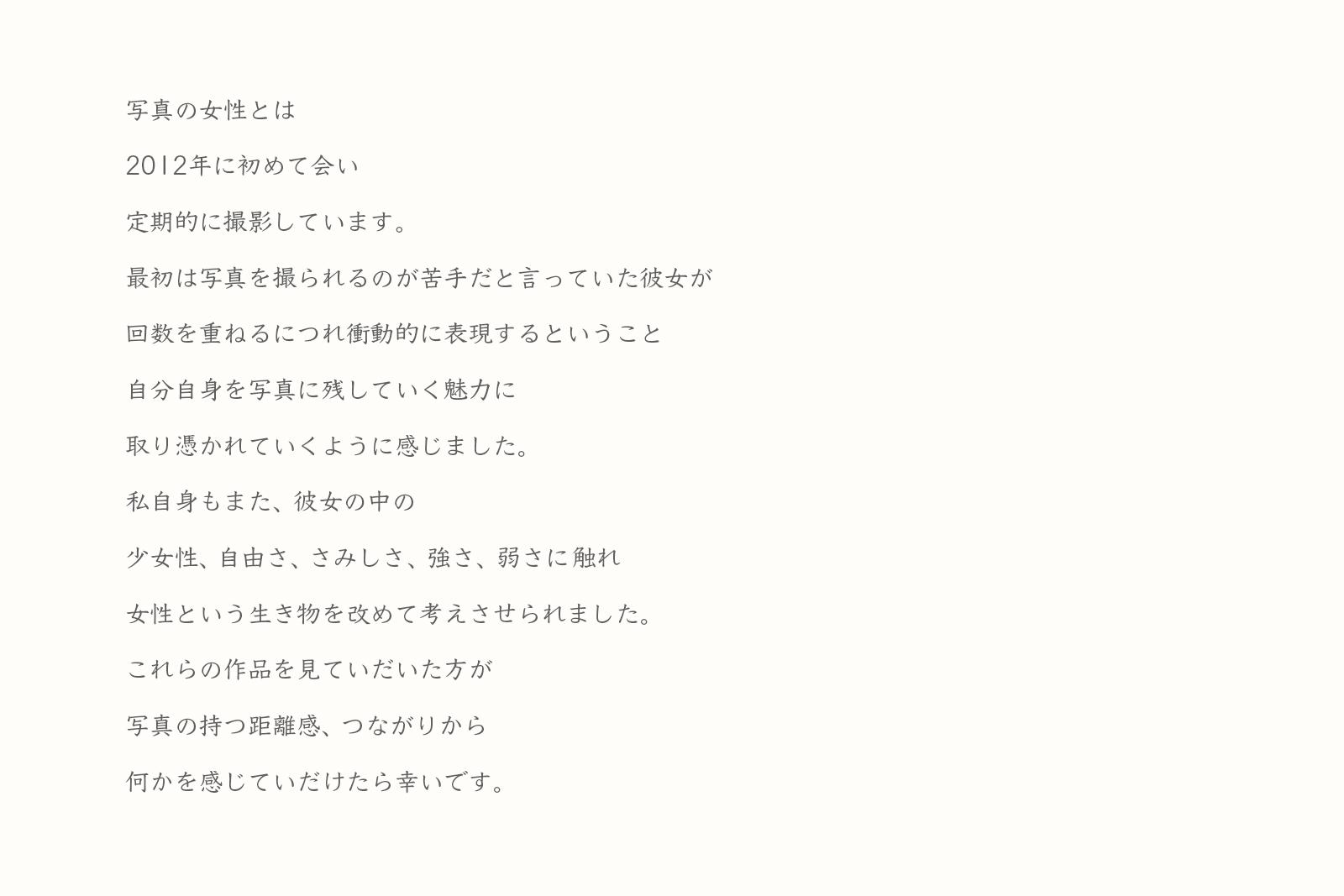 Mitsugetsu_statementJP_2000px.jpg