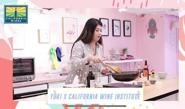 California Wines (@calhkwine) & Chinese food - do they mix?  Yes it does! Find out for yourself with @yukimaryrosel new cooking demo on her IGTV!
