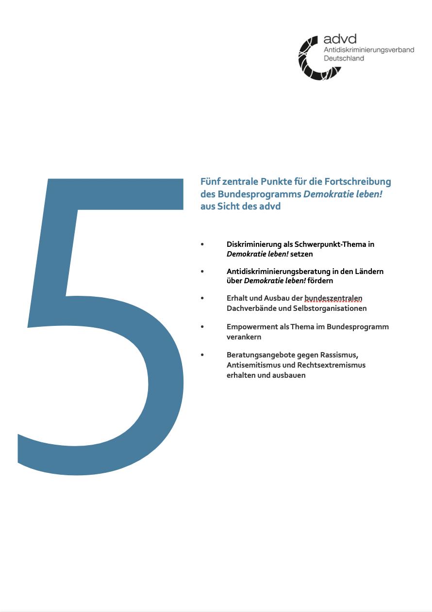 Cover Paper Fuenf Punkte für die Fortschreibung von Demokratie leben.png