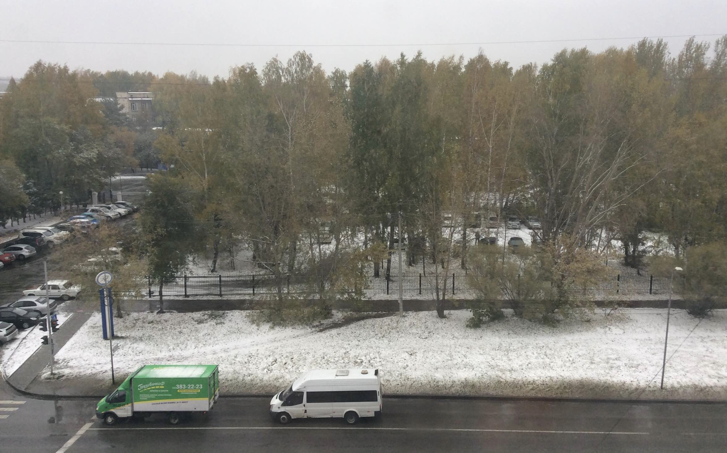 Starting slowly: the first Siberian snowfall of 2016.
