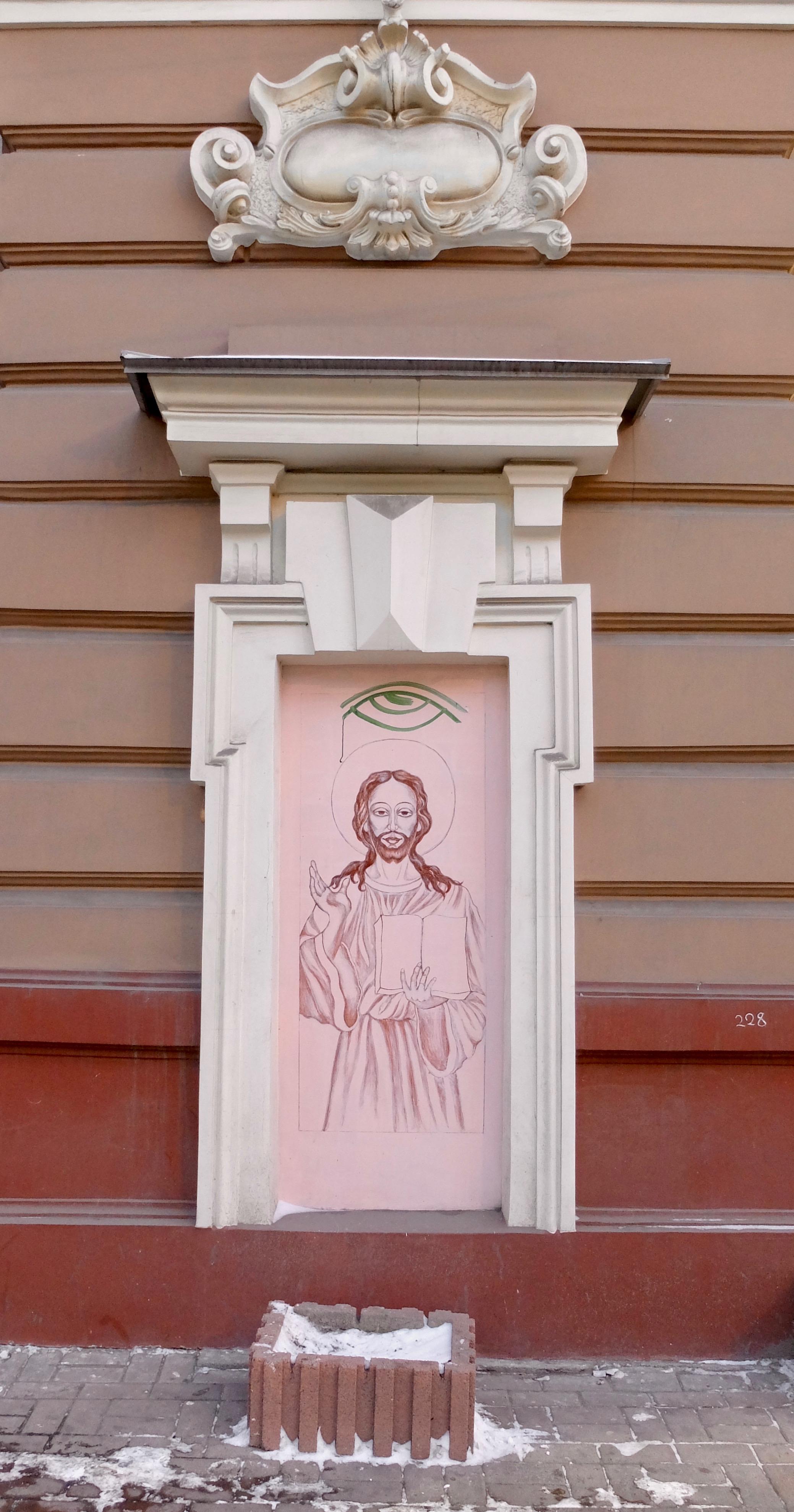Irkutsk Graffiti Jesus would very much like everyone to just be kind.