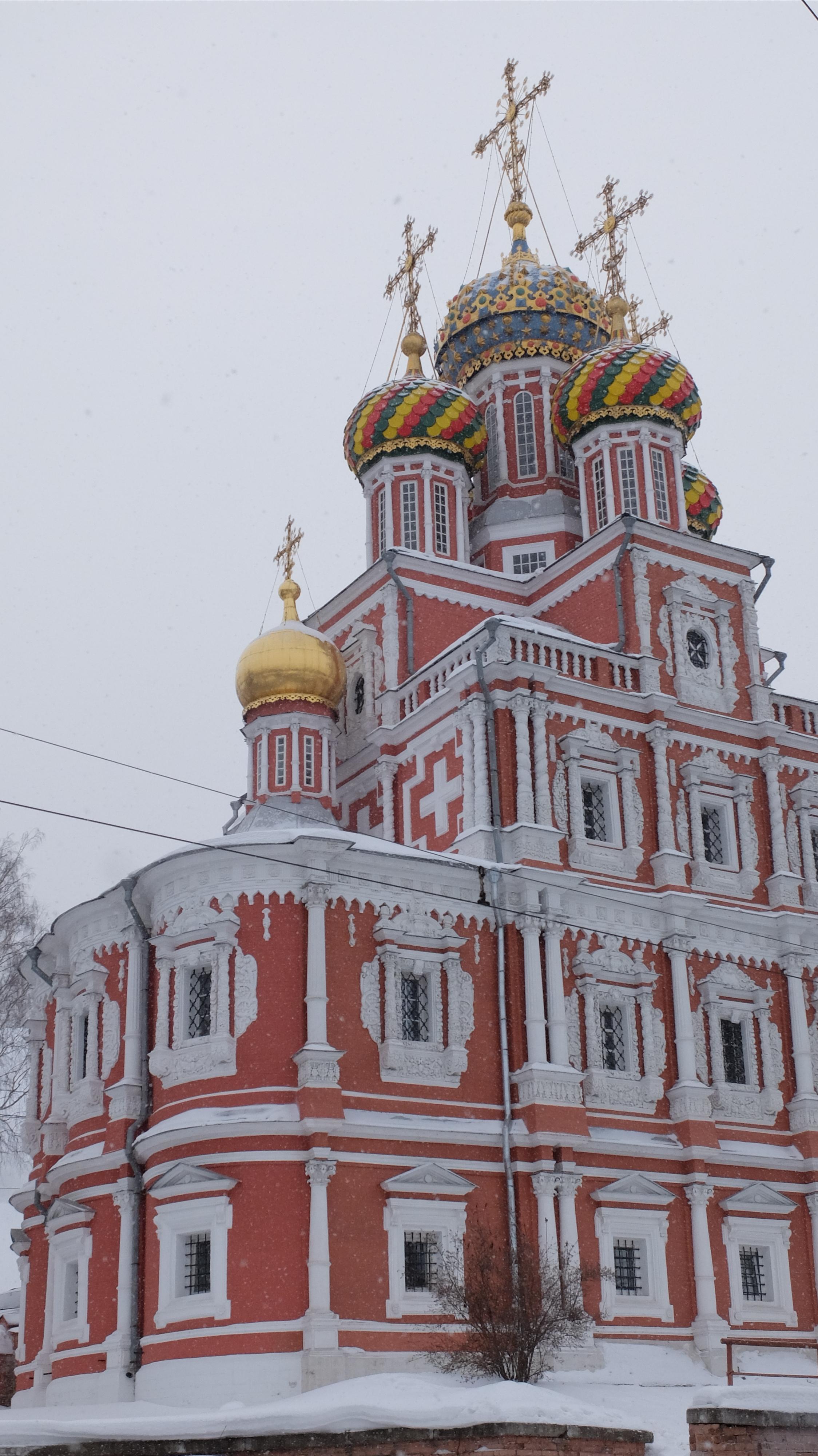 The beauty of Nizhny Novgorod.