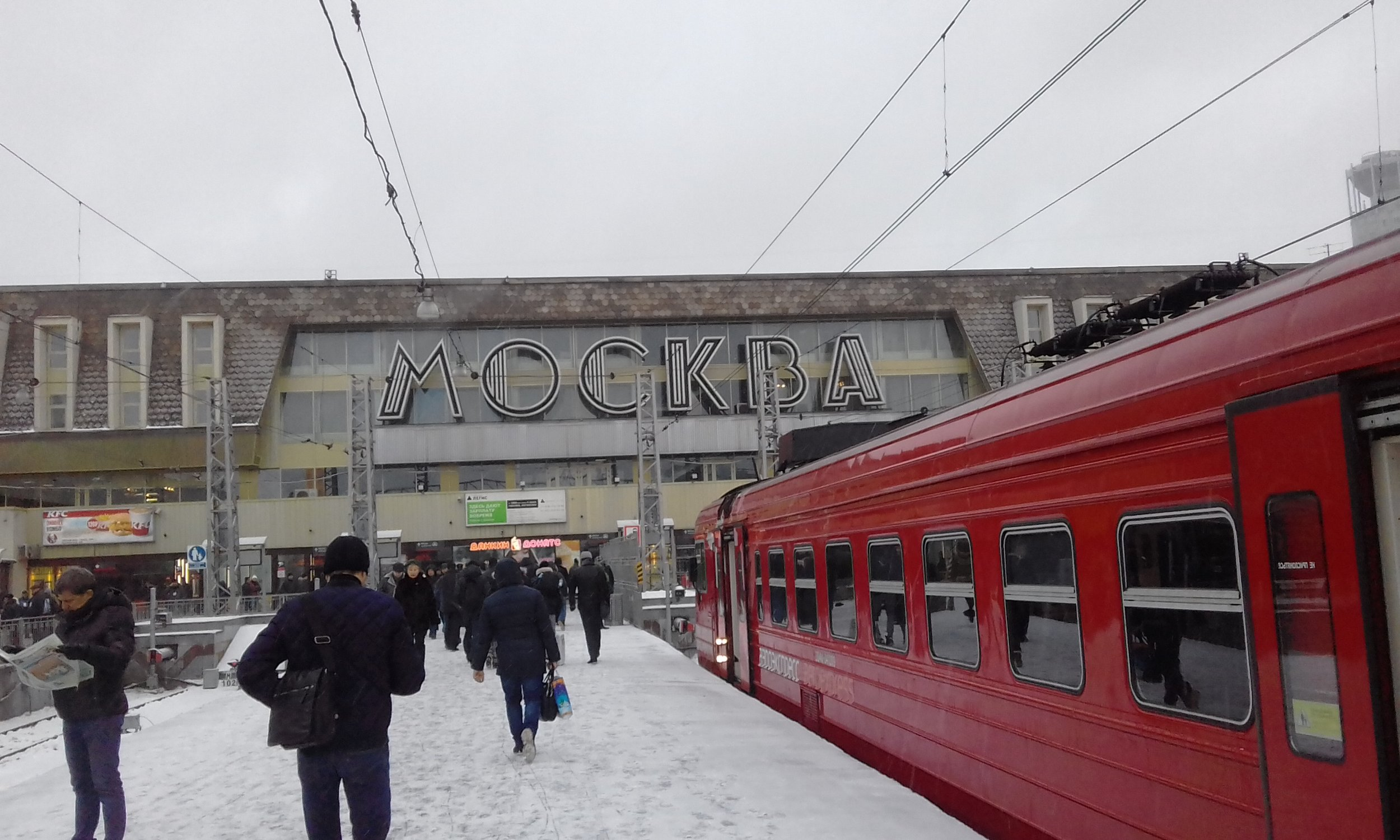 Transit in Russia is a mixed bag.