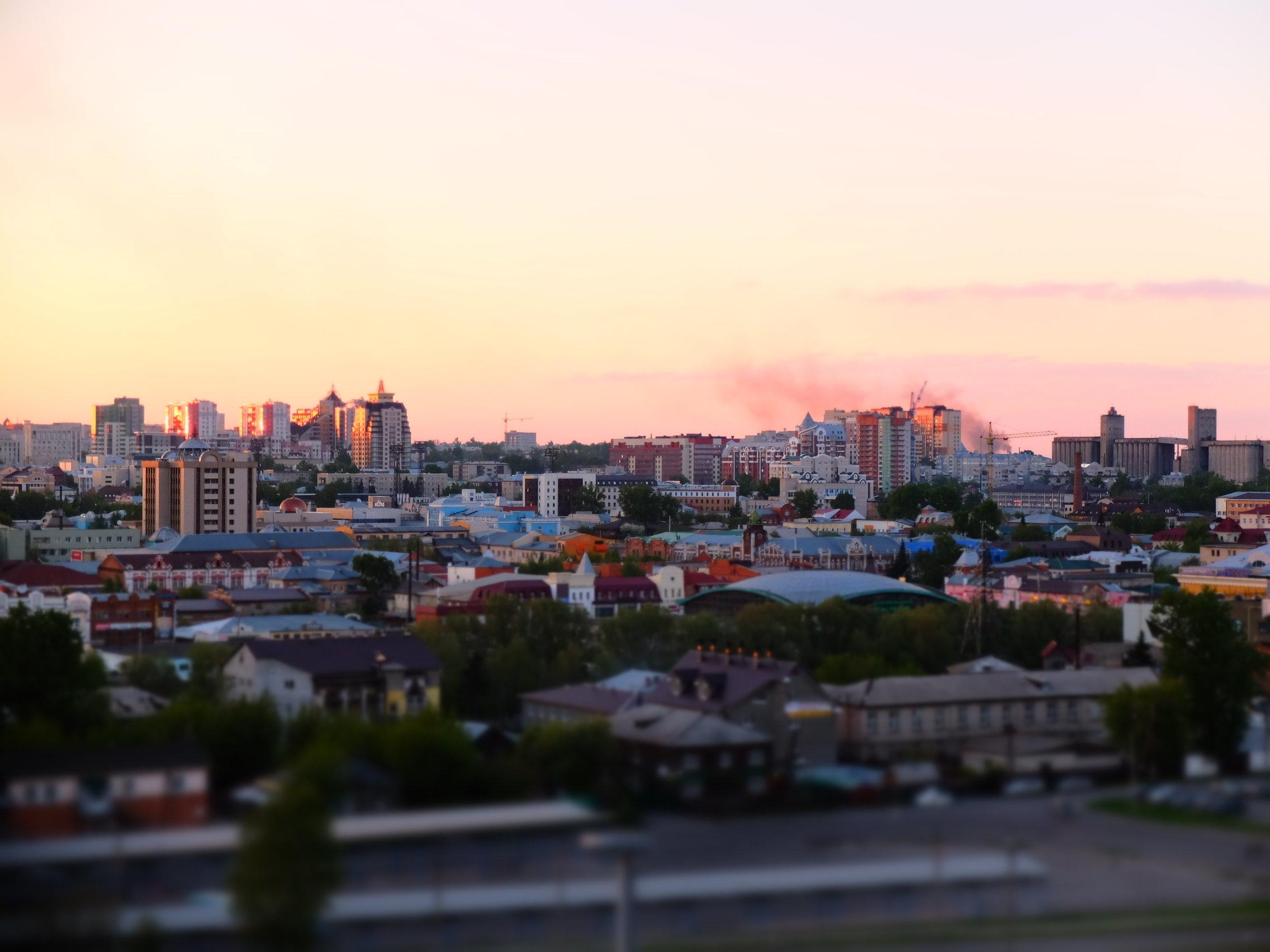 The Barnaul skyline at twilight.