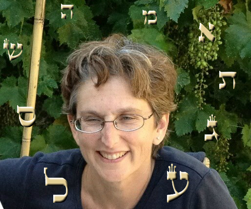 Beginning-Hebrew-2019-ner-shalom-cotati-ca.jpg