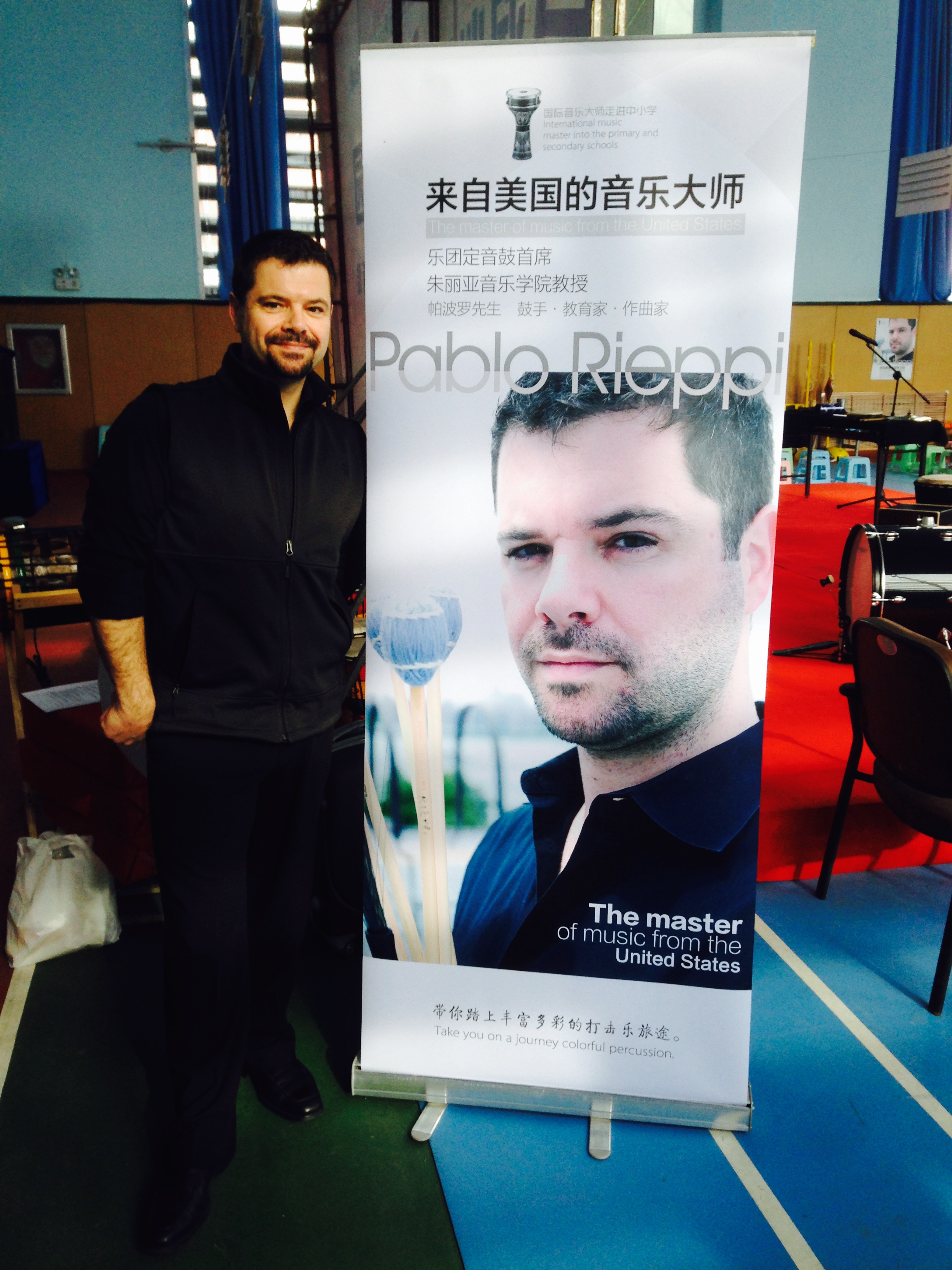 A week of masterclasses in China.