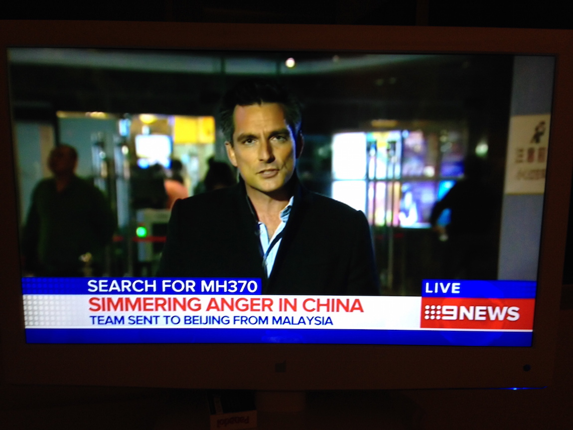 Jonathan Samuels reporting from Beijing on the missing MH370