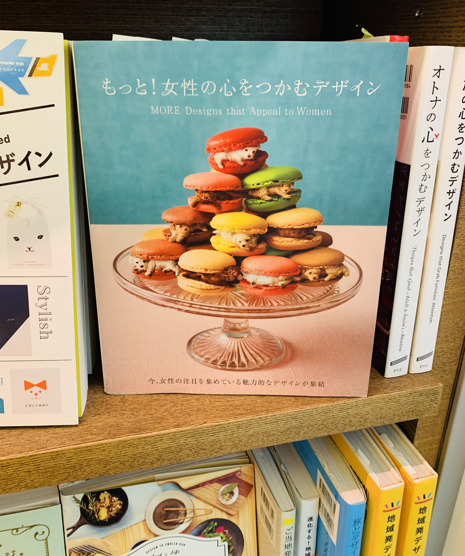 food books.JPEG