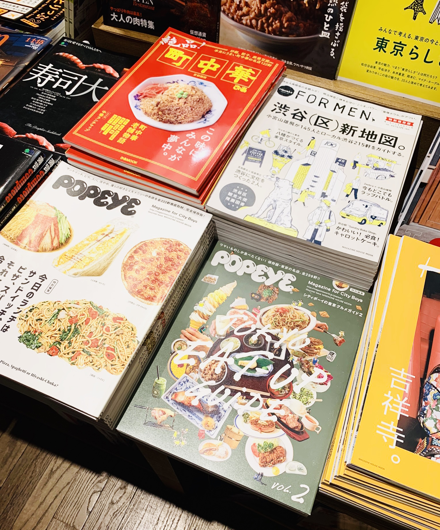 food books 2.JPEG