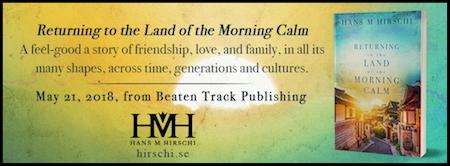 HMH-RTTLOTMC-Ebk-Banner2018.jpg